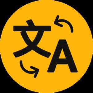 Group logo of Translating Thoreau